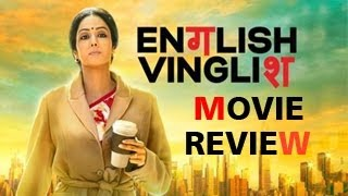 English Vinglish - English Vinglish Movie Review
