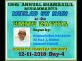 SHAMAAILIL MUHAMMADIYA at the Ummu Zavaya, Khaleefathul Khulafa Al-Haj Abdul Hameed-Bahji