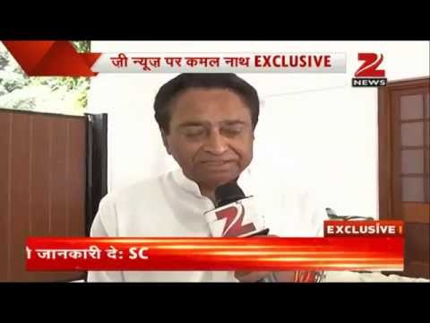 Manmohan Singh over looked into 2G scam issue: Kamal Nath