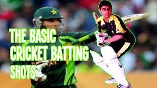 The Basic Cricket Shots Part 1 (Ground Shots)