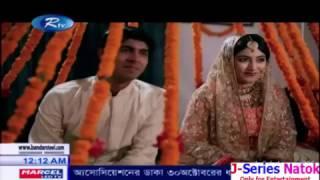 Aj Jorir Biye (আজ জরির বিয়ে)- Bangla Romantic Natok full hd