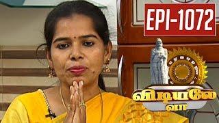 Nilavembu - Benefits | Vidiyale Vaa | Epi 1072 | Unavu Parambariyam| Kalaignar TV