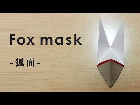 How to Make an Easy and Fast Origami Fox mask~Japanese Culture & Traditional Craft 折り紙,狐面,伝統文化