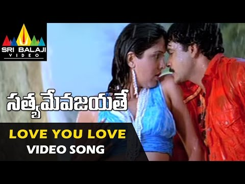Love You Love You Video Song - Satyameva Jayathe - Rajasekhar...