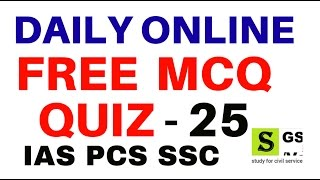 DAILY MCQ QUIZ - PART 25 || GS +CURRENT AFFAIRS || UPPSC || PCS || SSC || All competitive Exams