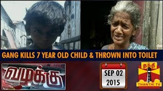 Vazhakku (Crime Story) : Gang Kills 7 Year Old Child and Thrown into Toilet