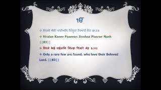Download Salok Baba Farid Ji - Giani Sarbjit Singh, Dukh Niwaran Sahib Ludhiana 3Gp Mp4