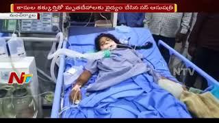 చనిపోయిన పేషెంట్ కు నాలుగు గంటల పాటు వైద్యం || Private Hospital Negligence In Mancherial District