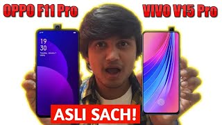 VIVO V15 PRO VS OPPO F11 PRO | ASLI SACHAI | popup selfie Camera processor comparison in hindi