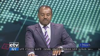 Current situation in Amhara