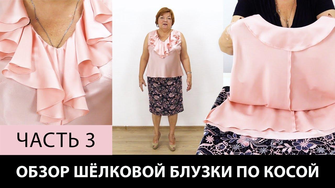 Блузки с воланами сшить 53