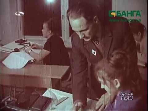 Кременчуг Мастер педагог 1971 год Архив