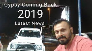 Maruti Gypsy Coming Back Again In 2019