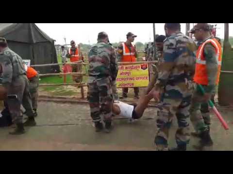 नागौर. सेना रैली भर्ती 2017(1) thumbnail