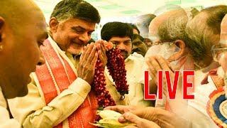 AP CM Chandrababu Naidu Attends Ugadi Celebrations in Vijayawada