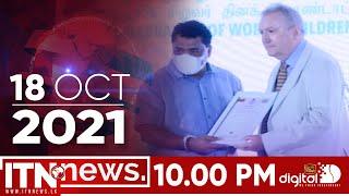ITN News 2021-10-18 | 10.00 PM