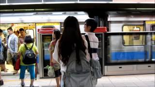 Metro of Taipei, Taiwan