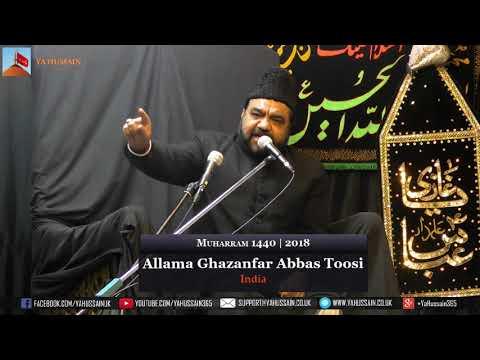 11th Muharram | Allama Ghazanfar Abbas Toosi | 22 September 2018 |  Dua-e-Zehra | Northampton (UK)