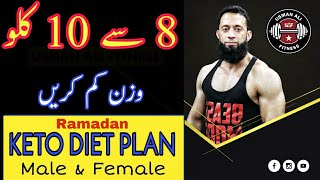 Full Beginner Keto Meal Plan | Ramadan Keto Diet Plan For Male & Female | Urdu/Hindi