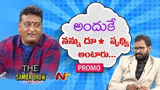 Comedian Prudhvi Raj Meets Frustrated Newsreader Samba || Promo || The Samba Show  Originals