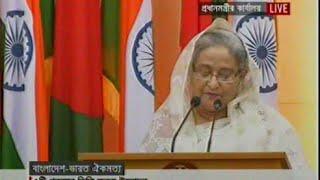 Sheikh Hasina Speech 06 June 2015