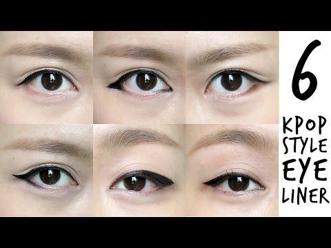 6款韓式眼線教學 (實用,簡單)
