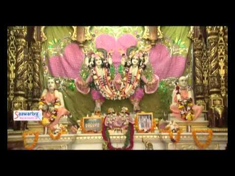 New Krishna Bhajan 2014 - Banke Bihari Mujhko Dena Sahara By Sadhvi Purnima Ji ' Poonam Didi' video