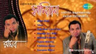 Samiyana | Bengali Modern Songs Audio Jukebox | Raghab Chattopadhyay