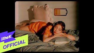 Download [MV] Baek A Yeon(백아연) _ 0%(아무것도 하기 싫으면 어떡해) Mp3/Mp4