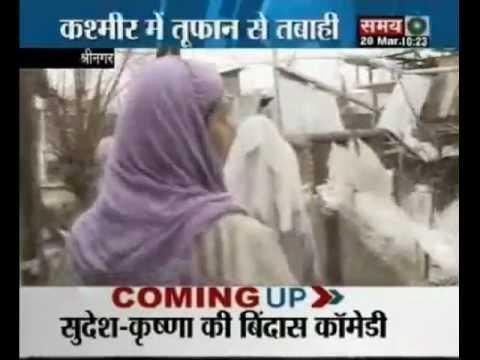 Cyclone hits Kashmir