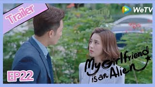 【ENG SUB 】My Girlfriend is an Alien EP21 Xiao Qi use magic to help Fang Leng solve the difficult