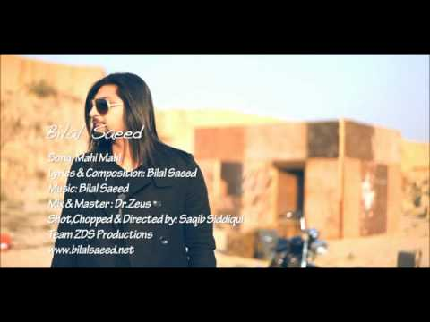Mahi Mahi Bilal Saeed (remix) 2012 video