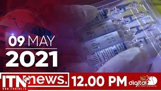 ITN News 2021-05-09 | 12.00 PM