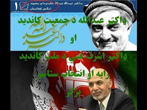 Afghan pres election set for run off in June despite massive fraud by Double Abdullah