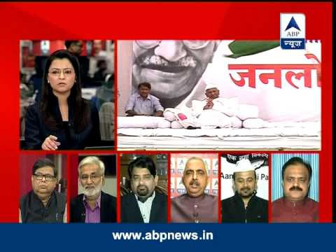 Government's Lokpal Bill: Who is correct Anna or Kejriwal ? klip izle