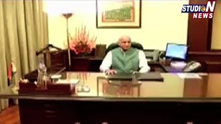 Union Minister MJ Akbar  Resignation Letter Sent To PMO | 'Me Too' Allegations