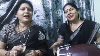 लोकगीत - ऐ सुंदर साड़ी मोरे मइके मा मैल भई, का लइकै जइबे गवनवा।। #Lokgeet #Sangeet #Singer #Dholak