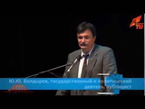 Это должен знать каждый! Речь Юрия Болдырева