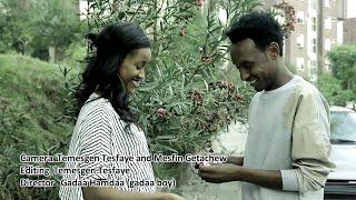 Gadaa Hamdaa - Bagan Si Jaalle **NEW 2016 ** (Oromo Music)