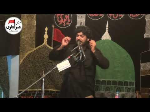 Zakir Syed Adnan Sabir Shah | 9 Muharram 1439 - 2017 | Darbar Shah Shams Multan
