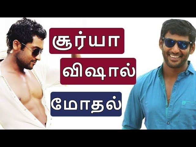 சூர்யா - விஷால் மோதல் | Suriya | Vishal | Suriya News | Suriya Latest | Tamil Latest News