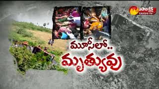 చితికిన బతుకులు -- యాదాద్రి  ప్రమాద ఘటనకు సంబంధించి -- Sakshi Ground Report - netivaarthalu.com