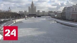 Снегопад в Москве: водителям рекомендуют не садиться за руль - Россия 24