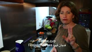 Say It In Arabic Making Coffee