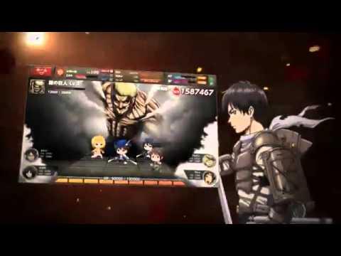 《進擊的巨人 反擊之翼 Online》日本宣傳影片