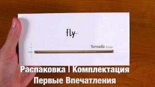 Fly Tornado Slim Распаковка -Комплектация - Первые Впечатления