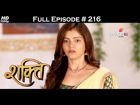 Shakti - 21st March 2017 - शक्ति - Full Episode (HD) thumbnail
