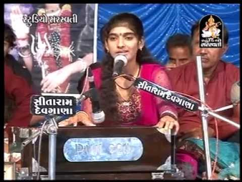 Kiran Gadhvi - Santvaani - Savarkundla - 01 - 1 video