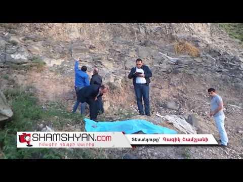 Ողբերգական դեպք Երևանում. 13-ամյա տղան անզգուշաբար Դավիթաշենի կամրջից ցած է ընկել
