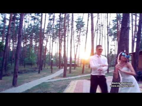 Прикольный зажигательный самый классный свадебный клип лучшеe популярное свадебное видео